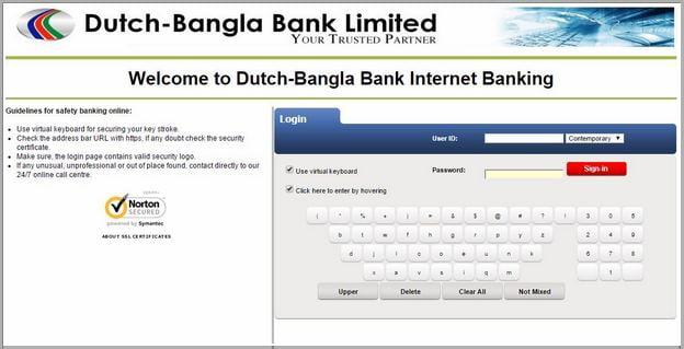 Dutch Bangla Bank Login
