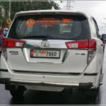 Insurance Check By Number Plate India