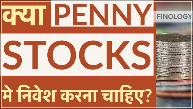 Penny Stocks To Watch Today India