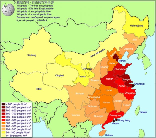 Population In China Now