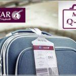 Qatar Airways Baggage Drop