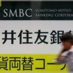 Sumitomo Mitsui Banking Corporation Tokyo