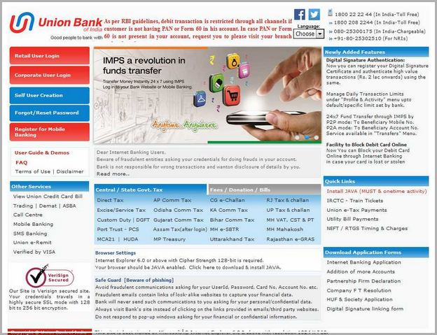 Union Bank Of India Corporate Login