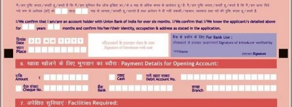 Union Bank Of India Online Account Opening