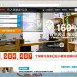Websites Like Airbnb Nz
