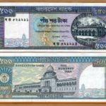 Zoom Send Money To Bangladesh