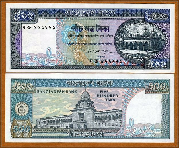 Zoom Send Money To Bangladesh